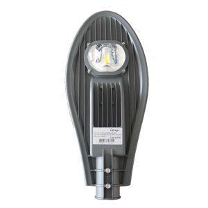 Corp de iluminat stradal LED 50W 5500K