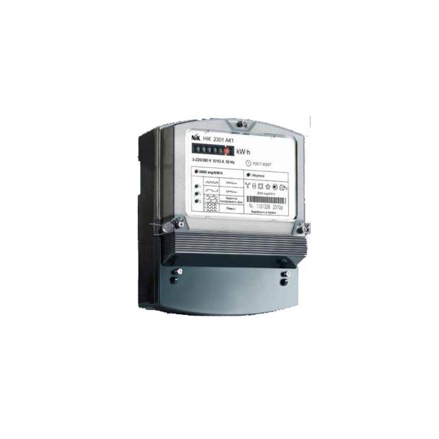 Contor energie electrică HIK 2301